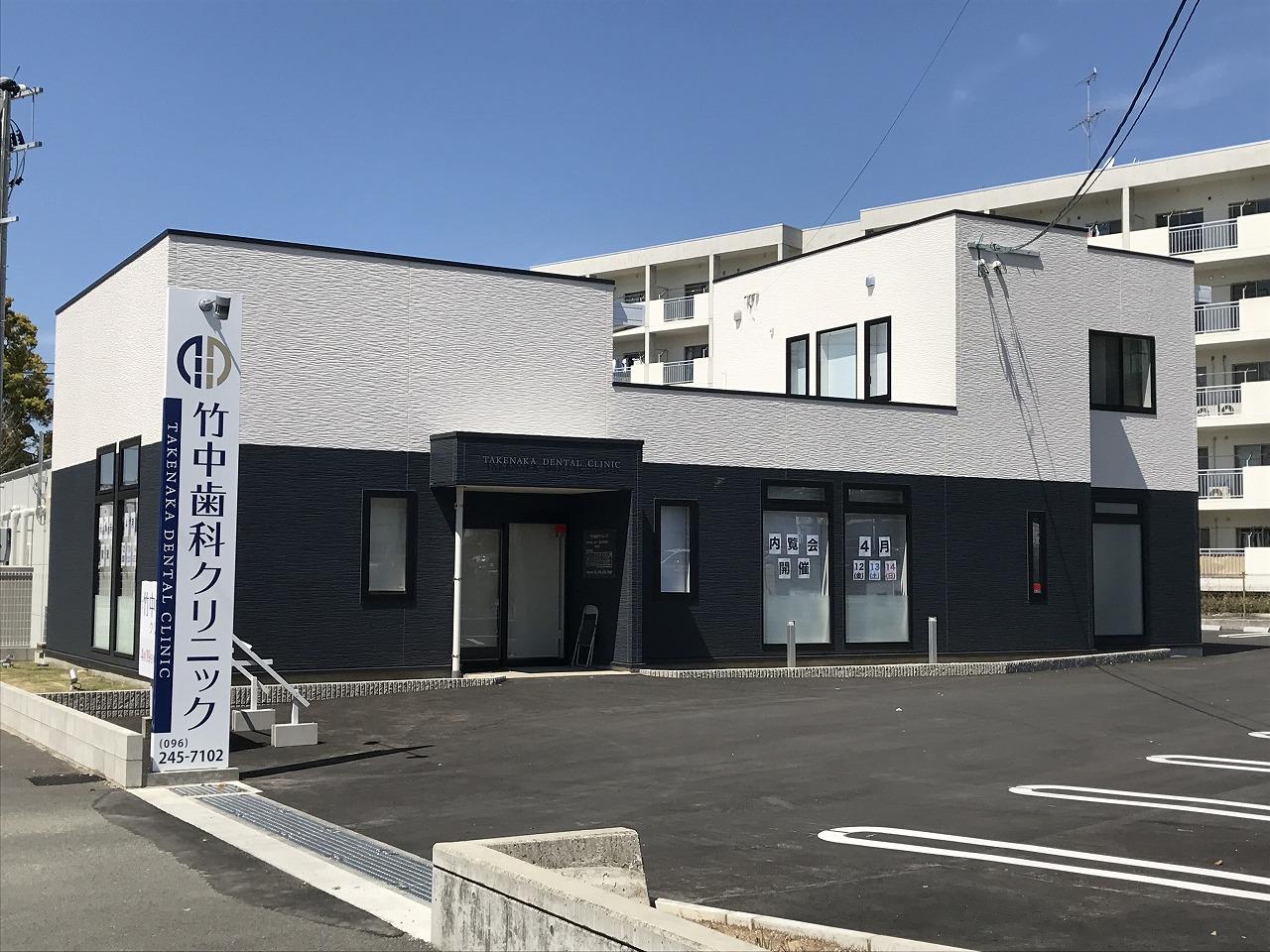 熊本 あけぼの クリニック
